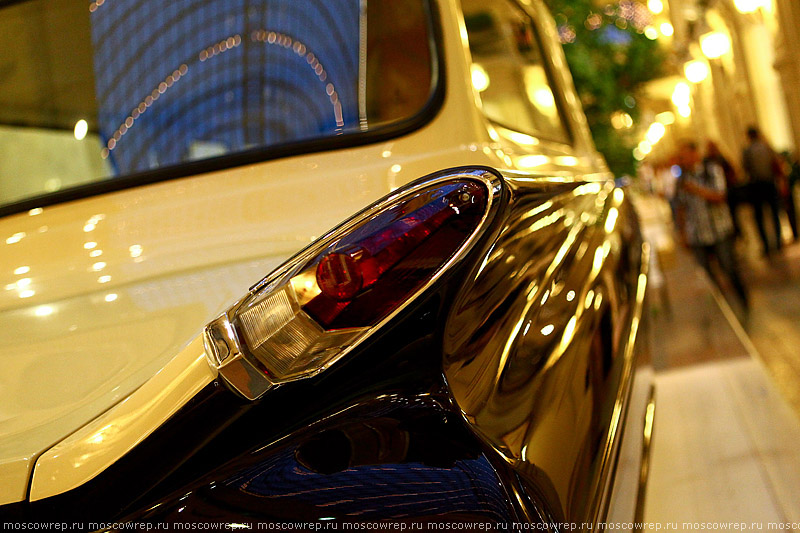 Москва, Московский репортаж, ГУМ, Выставка классических автомобилей, Gorkyclassic