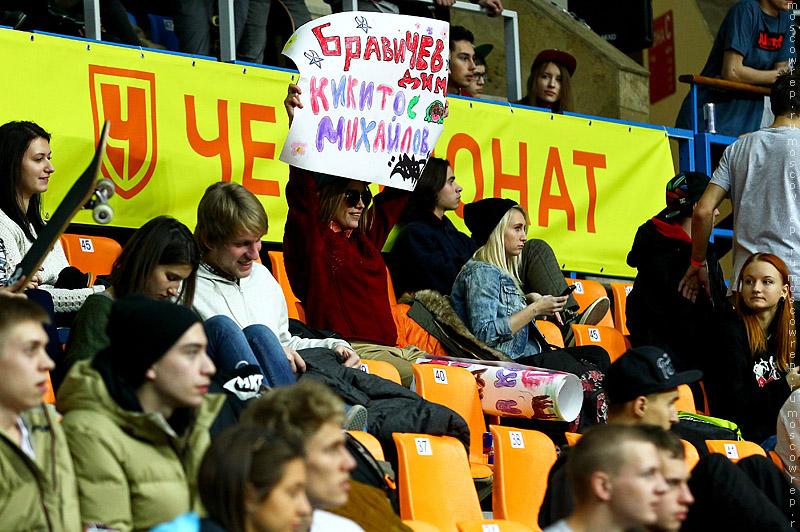 Москва, Московский репортаж, скейтбординг, Дружба, World Cup Skateboarding Moscow 2014