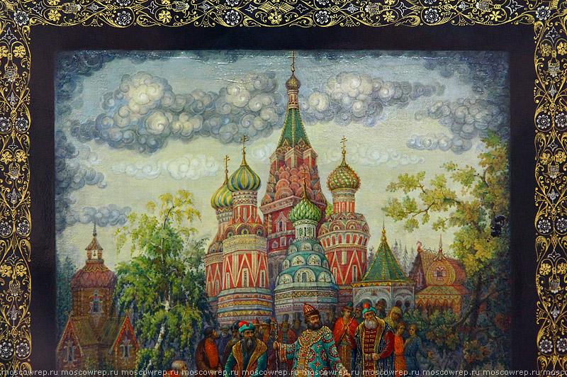 Москва, Московский репортаж, ВМДПНИ, Заповедный Холуй