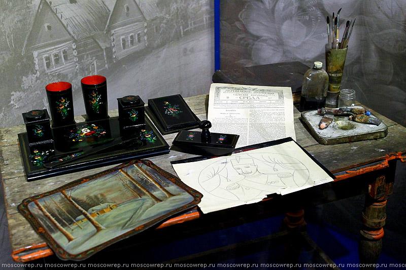 Москва, Московский репортаж, Коломенское, Жостово, Федоскино
