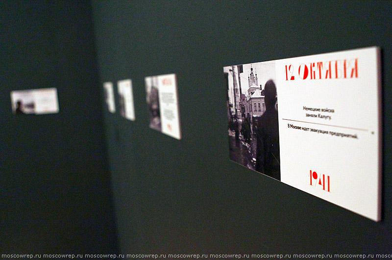 Московский репортаж, Москва, День Победы, 70 лет Победы, метро, ВМДПНИ
