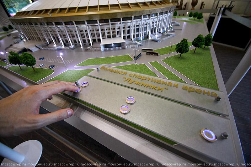 Москва, Московский репортаж, Лужники, футбольный павильон Лужники