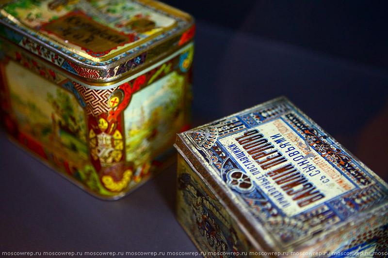 Москва, Московский репортаж, Воображаемый Восток, Китай по-русски, Царицыно
