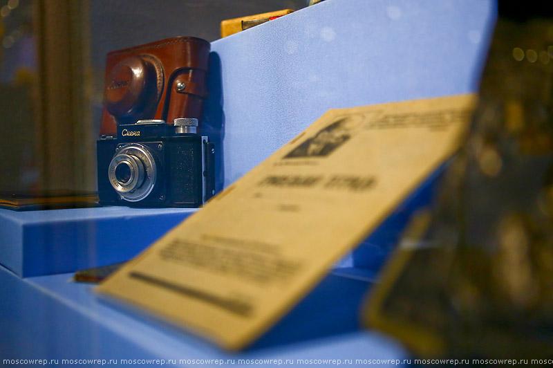 Московский репортаж, Москва, Коломенское, Другое детство, Сергей Романов