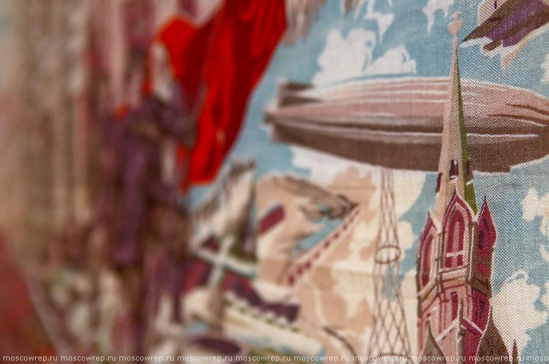 Москва, Московский репортаж, ВДНХ, История моды: от авангарда к ГОСТу