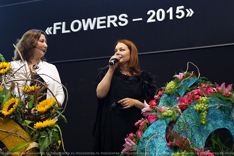 Московский репортаж, Москва, ВДНХ, Цветы/Flowers-2015, Выставка цветов на ВДНХ