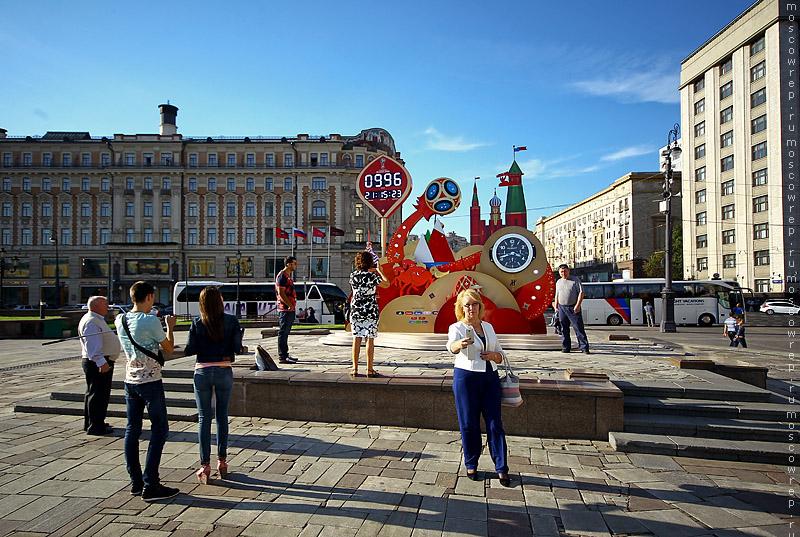 Москва, Московский репортаж, Россия-2018, ЧМ-2018, мундиаль 2018 года, чемпионат мира по футболу, 2018 FIFA World Cup