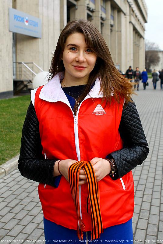 Москва, Московский репортаж, Георгиевская ленточка