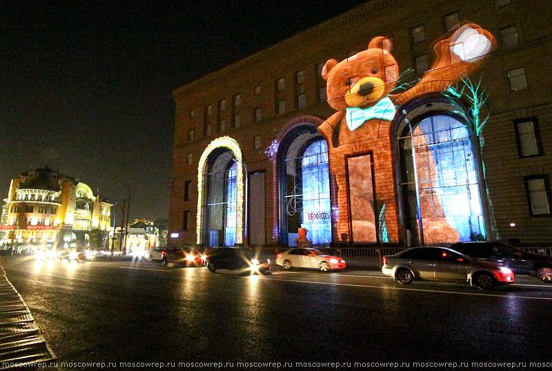 Московский репортаж, Москва, Light fest, Круг света