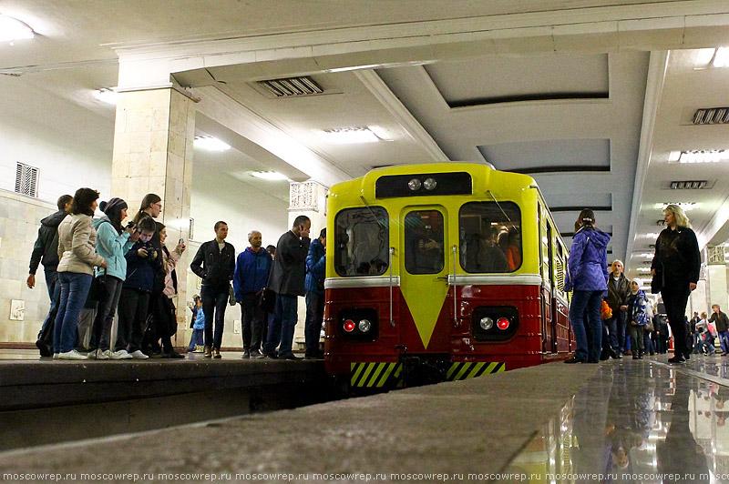 Москва, Московский репортаж, Ночь в музее, метро