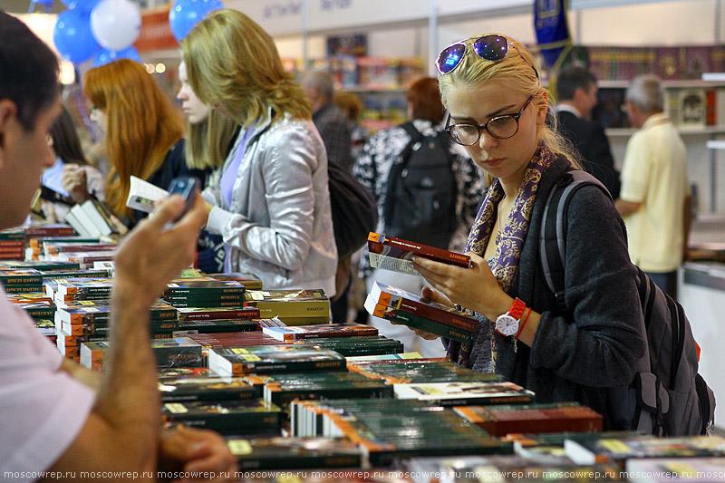 Московский репортаж, Москва, ВДНХ, ММКВЯ-2015, Московская международная книжная выставка-ярмарка, Moscow International Book Fair 2015
