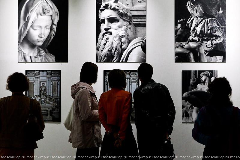 Московский репортаж, Москва, Artplay, Микеланджело, Сотворение мира
