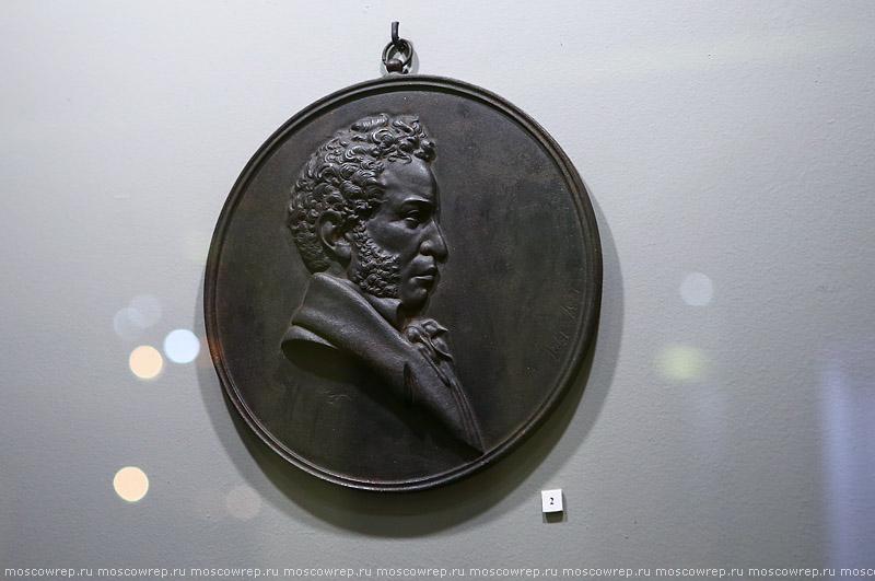 Московский репортаж, Москва, ВМДПНИ, Волшебный мир сказок Пушкина