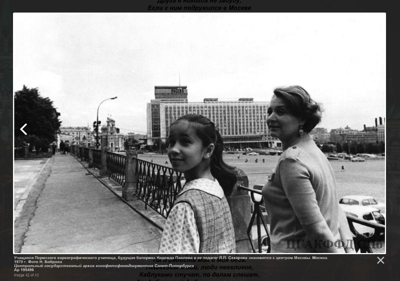 Скриншот с сайта ЦГА