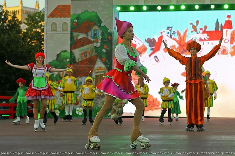 Москва, Московский репортаж,  Фестиваль варенья