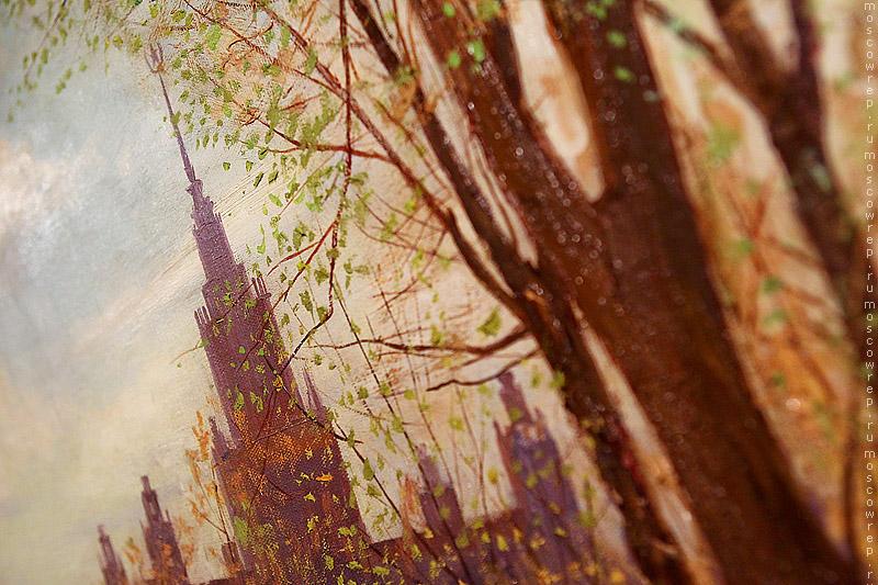 Московский репортаж, Москва, Музей Москвы, МГУ, Московский университет - 260