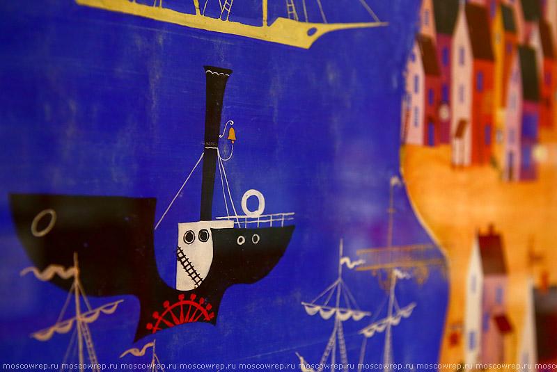 Москва, Московский репортаж, Нереальные герои. Художники и персонажи Союзмультфильма