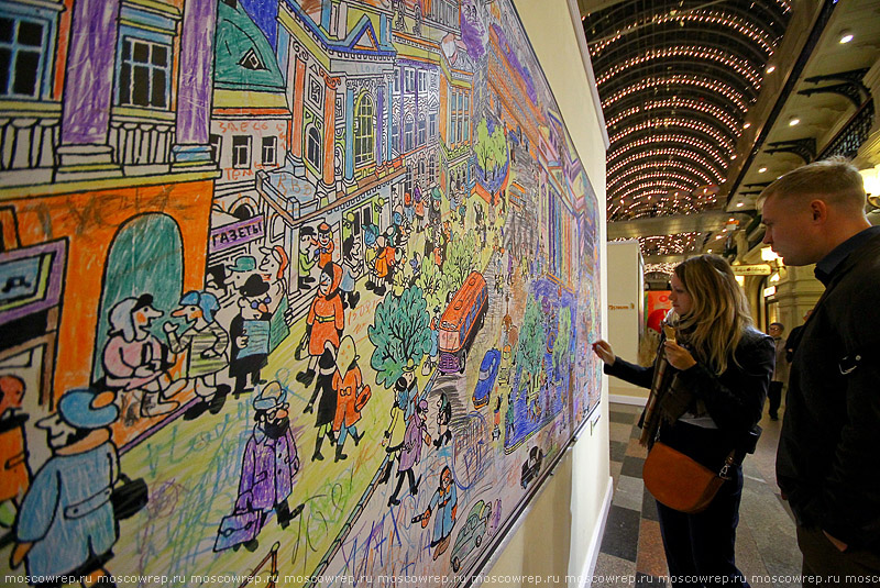 Москва, Московский репортаж, ГУМ, Мурзилка