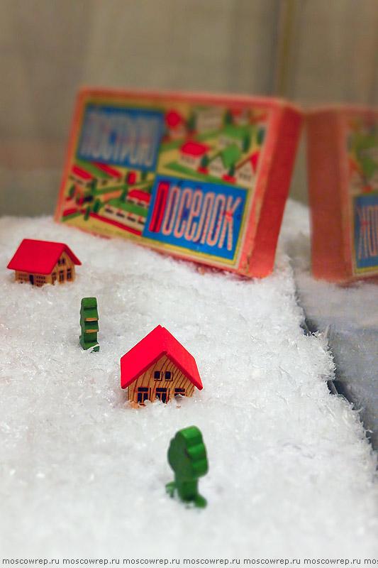 Московский репортаж, Москва, Новогоднее путешествие, Праздник Нового года в Советском Союзе в 1930-1980-е годы