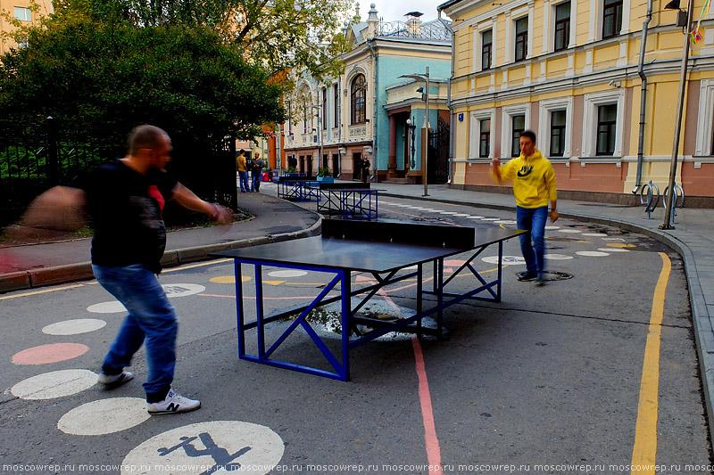 Московский репортаж, Москва, Москва пешеходная, пешеходные зоны, Большой Овчинниковский переулок