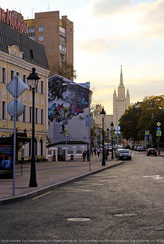Московский репортаж, Москва, Москва пешеходная, пешеходные зоны, Большая Никитская, Малая Никитская,  Никитские ворота