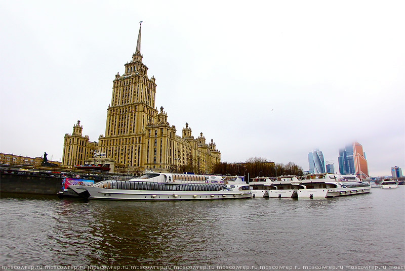 Москва, Московский репортаж, Москва река, навигация, Водоход, Инфофлот, Radisson Royal, Рэдиссон Ройал