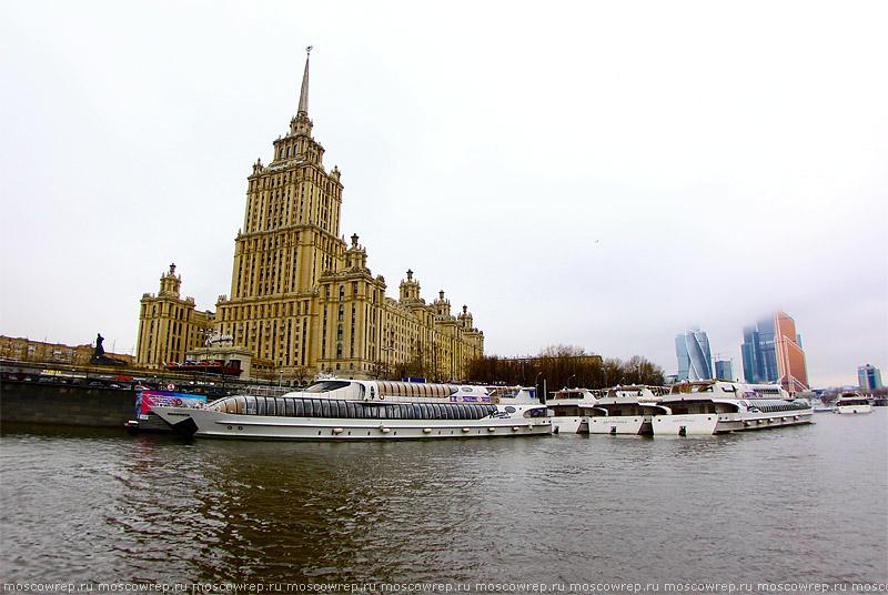 Москва, Московский репортаж, Москва река, навигация, Водоход, Инфофлот, Radisson Royal, Рэдиссон Ройал
