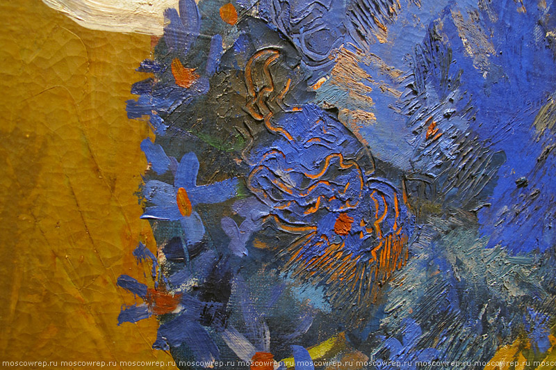 Москва, Московский репортаж, Манеж, Романтический реализм Советская живопись 1925-1945 гг