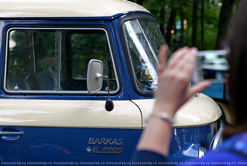 Москва, Московский репортаж, парк Сокольники, ретро-фест