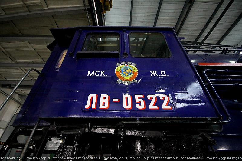Московский репортаж, Москва, Подмосковная, РЖД