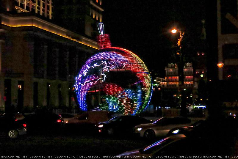 Москва, Московский репортаж, Манеж, Манежная площадь, Шар, Путешествие в Рождество