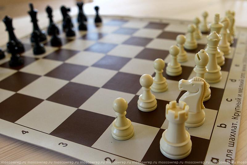 Московский репортаж, Москва, ВДНХ, Шахматный клуб, Российская шахматная федерация, Русская шахматная школа, Российское фото