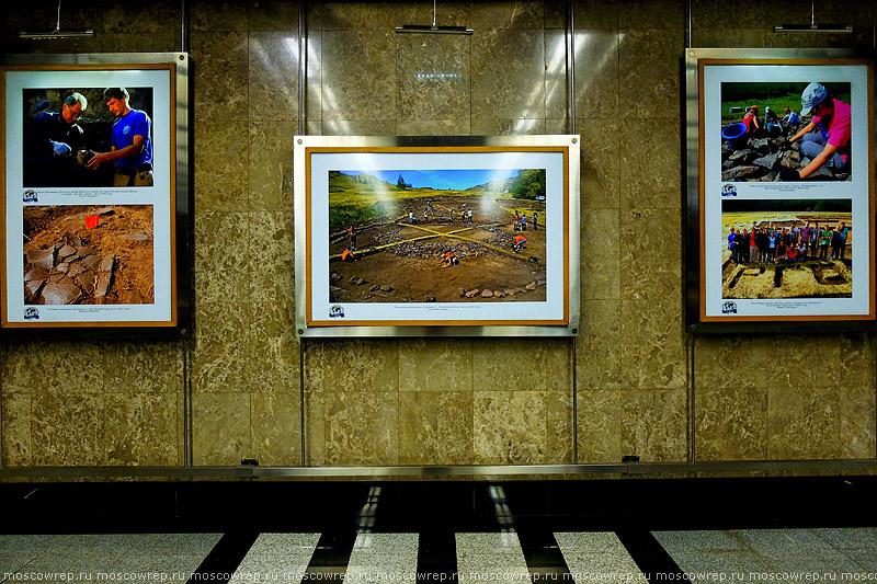 Москва, Московский репортаж, Метро, скифы, фотовыставка, Кызыл