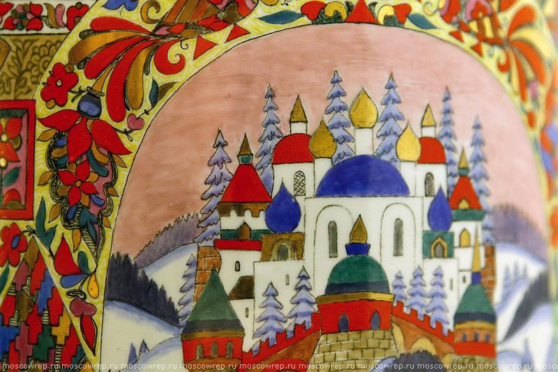 Москва, Московский репортаж, Искусство Большого стиля, Царицыно