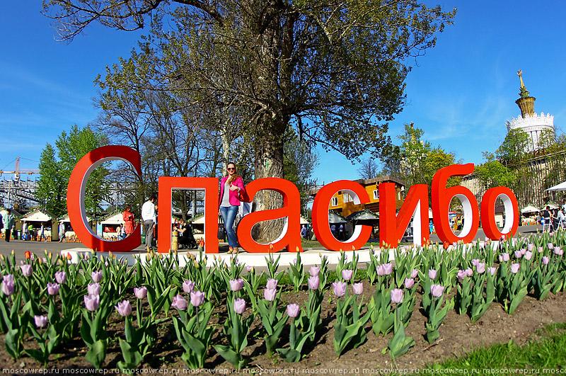 Москва, Московский репортаж, ВДНХ, День Победы, 9 мая