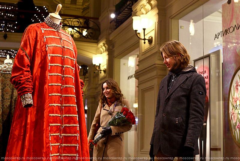 Москва, Московский репортаж, ГУМ, Старинный костюм в кино