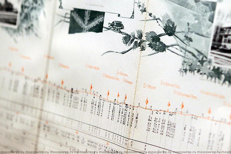 Московский репортаж, Москва, МЖД, Музей МЖД, Музей Московской железной дороги, РЖД, Московская железная дорога
