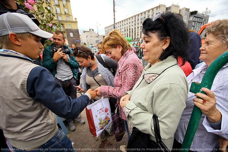 Москва, Московский репортаж, Фестиваль варенья, Преображение Господне, Яблочный Спас