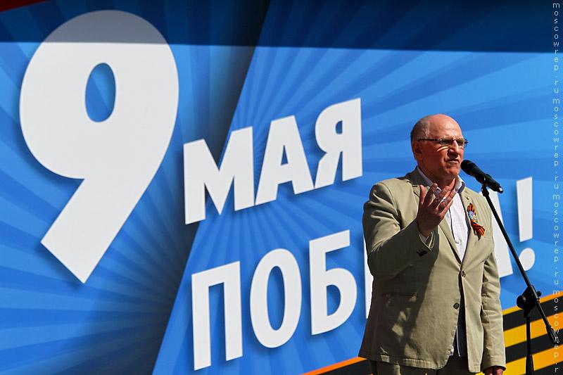 Московский репортаж, Москва, День Победы, 9 мая, Большой театр
