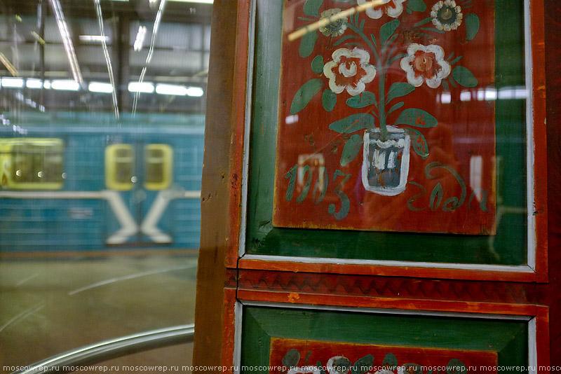 Московский репортаж, Москва, Русское географическое общество, РГО, Живая старина: русский орнамент