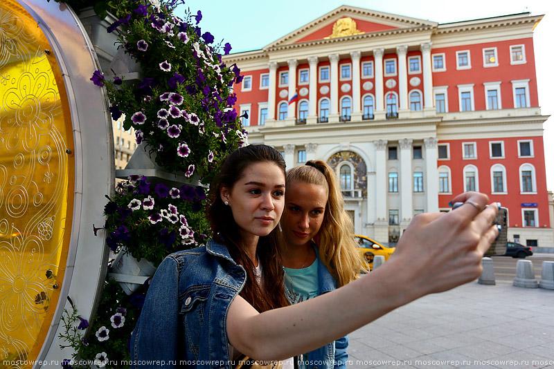 Москва, Московский репортаж, «Московское варенье. Дары природы»