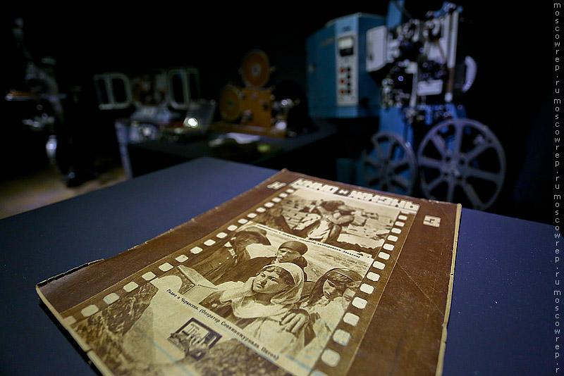 Москва, Московский репортаж, ВДНХ, Вам и не снилось… Искусство создания кино : идеи, процессы, профессии