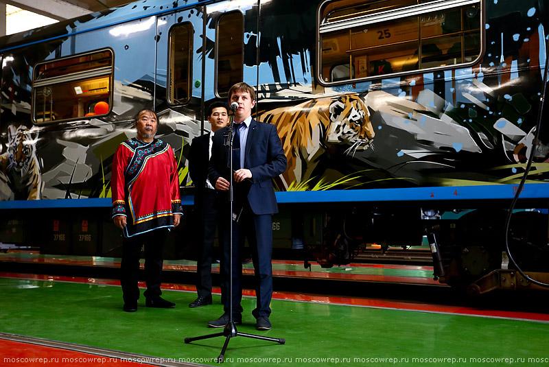 Московский репортаж, Москва, метро, Полосатый экспресс
