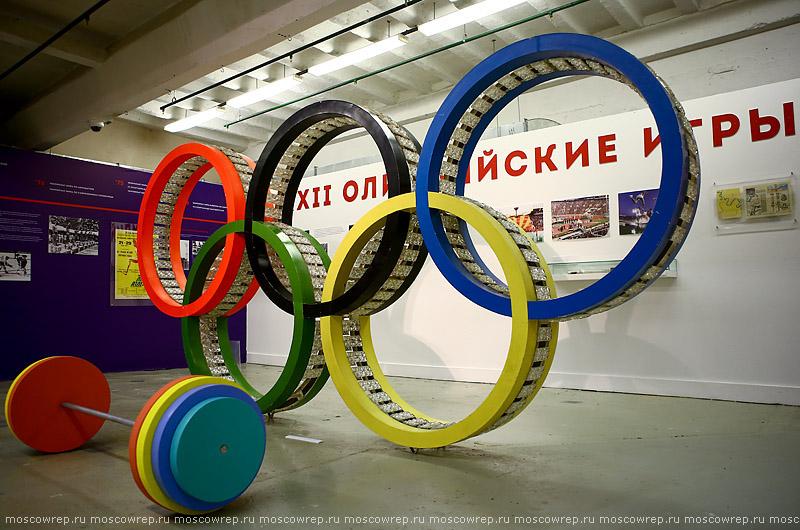 Московский репортаж, Москва, Музей Москвы, «Легендарные «Лужники». 60 неповторимых лет»