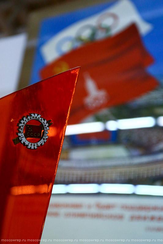 Московский репортаж, Москва, Винзавод, Лужники, Спорт, Больше жизни, Большежизни