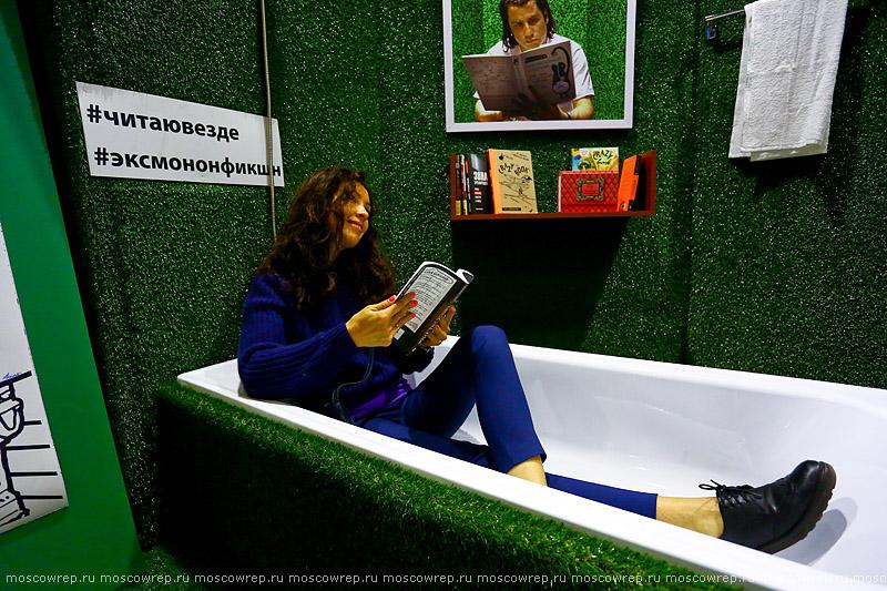 Московский репортаж, Москва, ВДНХ, ММКВЯ-2016, Московская международная книжная выставка-ярмарка, Moscow International Book Fair 2016