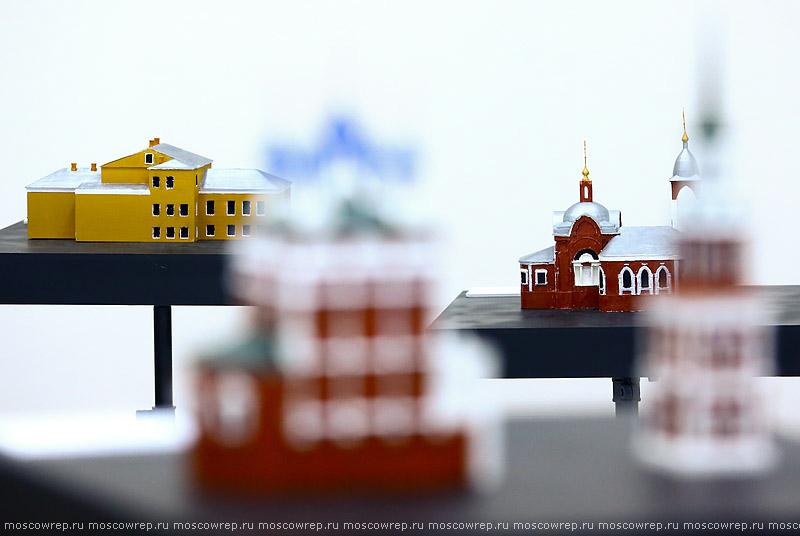Московский репортаж, Москва, Музей Москвы, Утраченная Москва