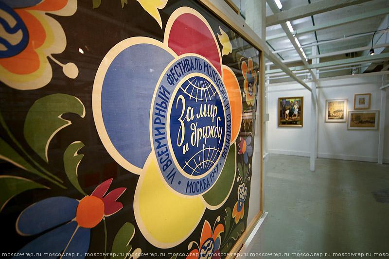 Московский репортаж, Москва, Музей Москвы, Московская оттепель: 1953-1968