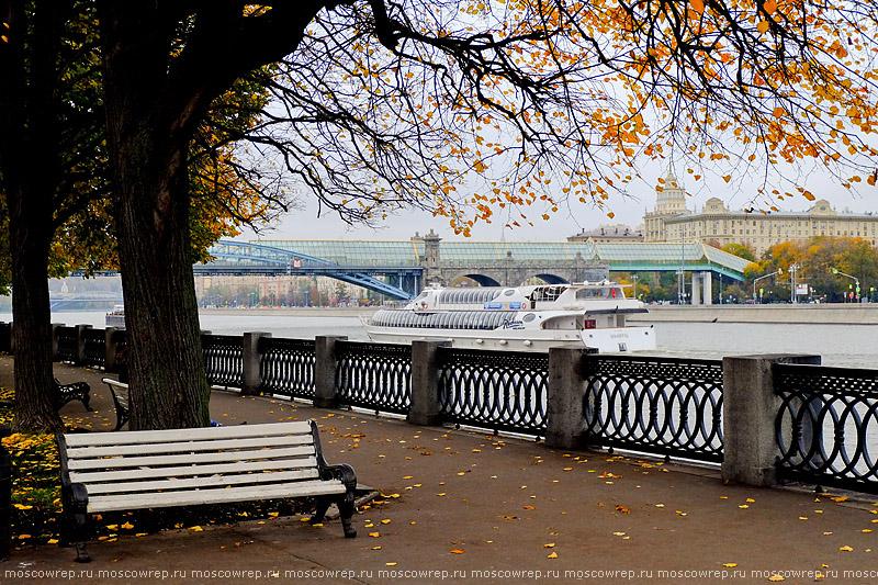 Московский репортаж, Москва, Осень в Москве