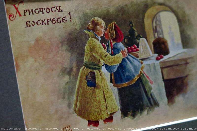Московский репортаж, Москва, Коломенское, Галина Ойстрах, Пасхальный подарок, Пасха
